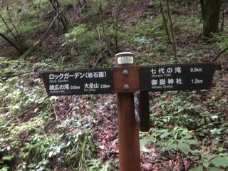御岳山登山_04