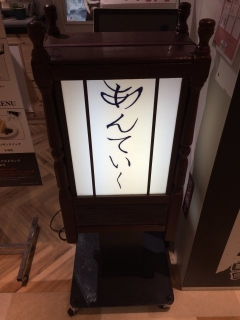 東京喰種_002