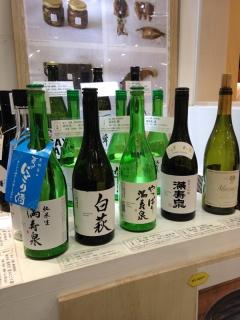 5日本酒試飲自販機