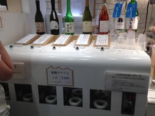 6日本酒試飲自販機