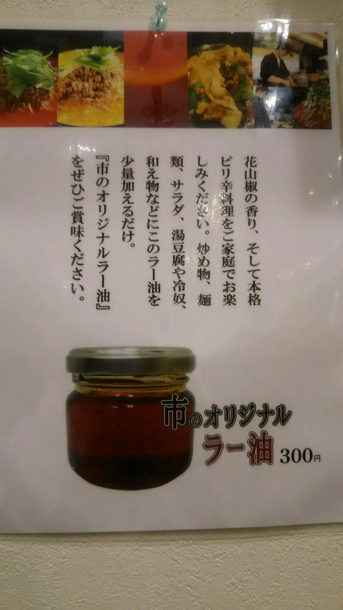 ichi12_3.jpg
