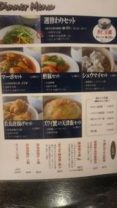 ichi12_5.jpg