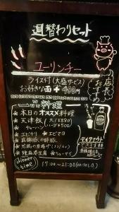 ichi13_3.jpg