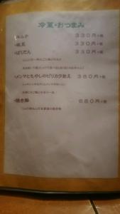 jan3_3.jpg