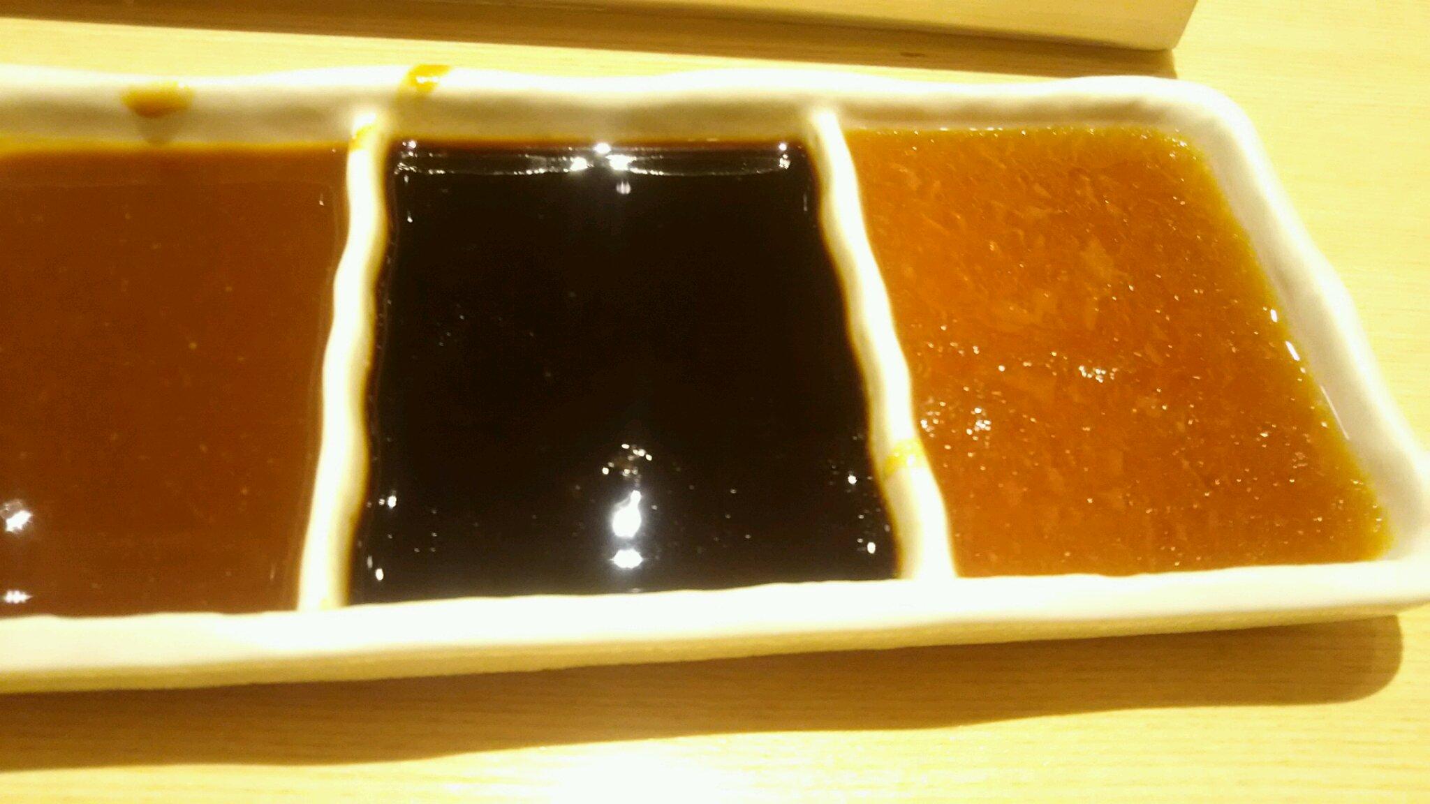 kushiyamonogatari18.jpg