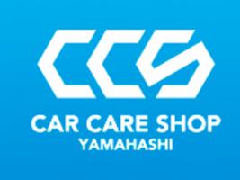 ヤマハシU-CAR