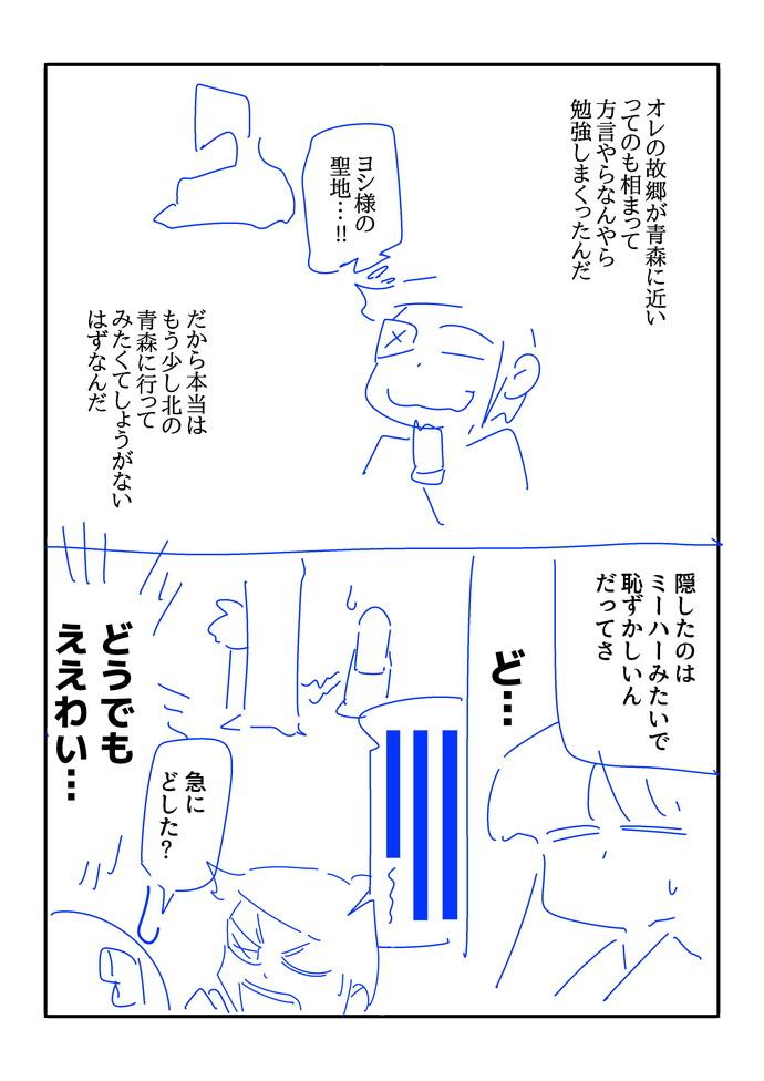 2life18507.jpg