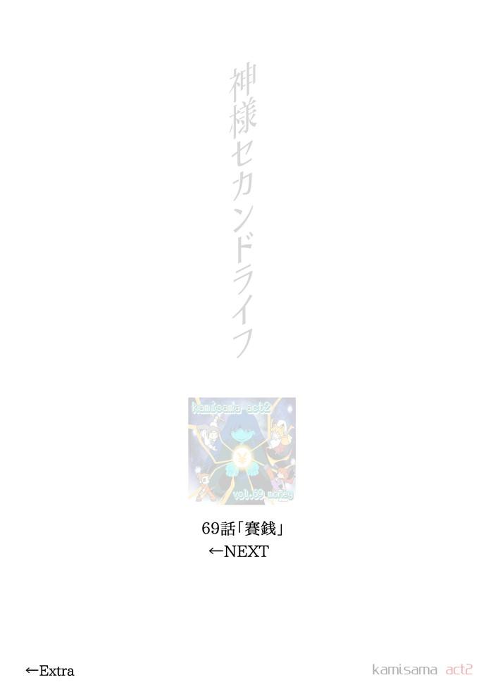 2life6812b.jpg