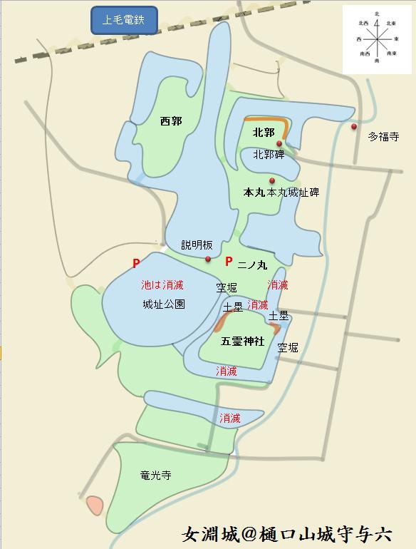 完成版 女淵城byヤマシロ