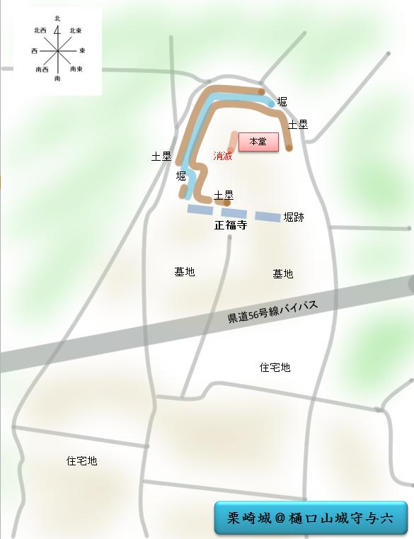 栗崎城概念図