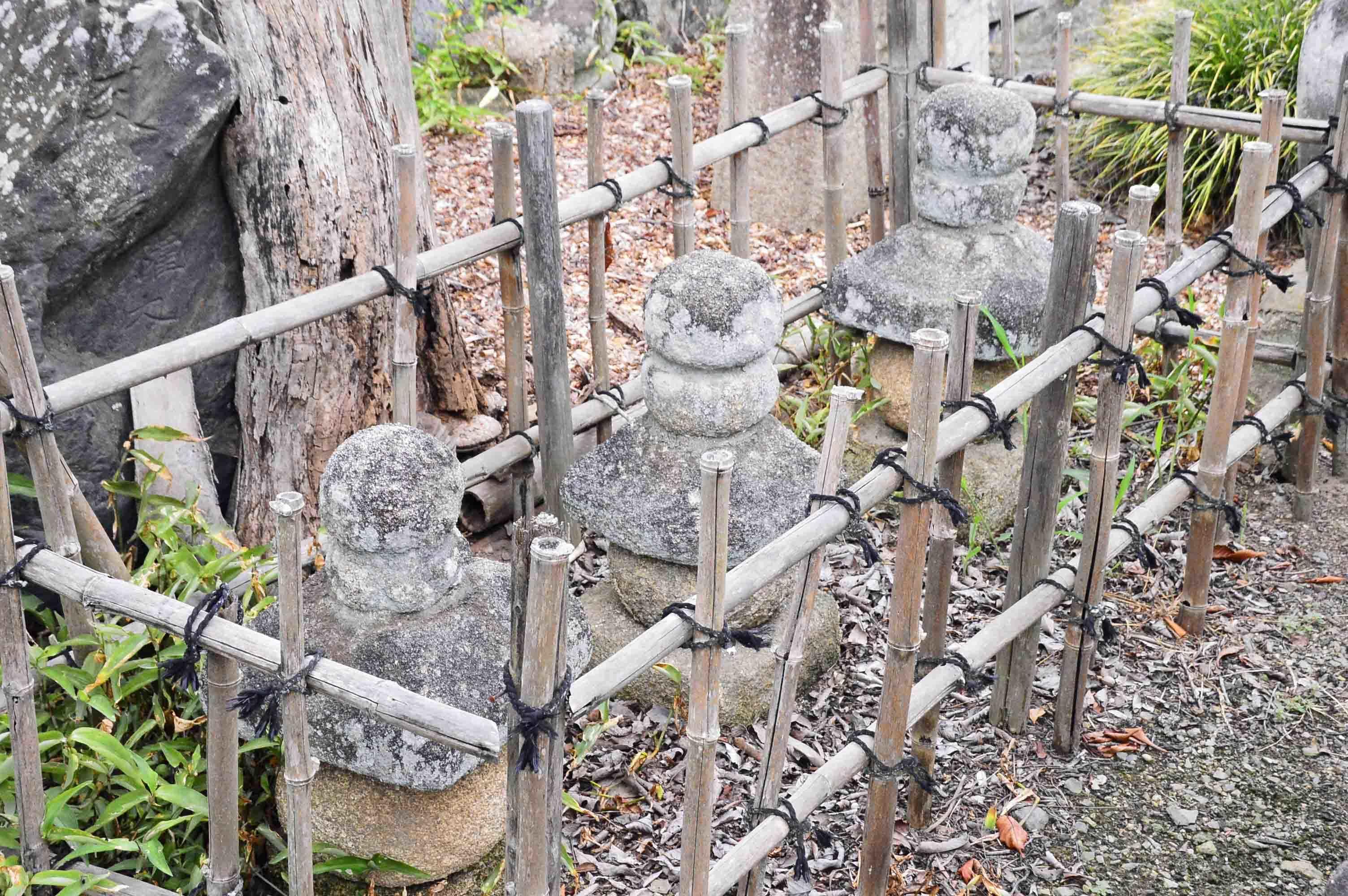 田土部城 古い五輪塔