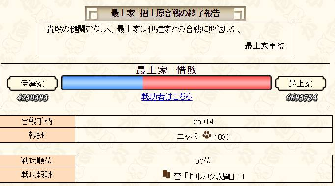2019y01m16d_201515651.jpg