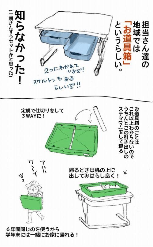 12_20170923005534bb7.jpg