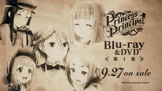 『プリンセス・プリンシパル』 公式ラジオ「二期は円盤かソシャゲのどちらかがヒットすれば、 続編については前向きに検討!!」