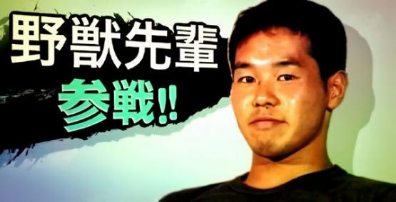 【YJSENPI】トレンドマイクロがiPhoneを襲う野獣先輩ウイルスについて解説wwww