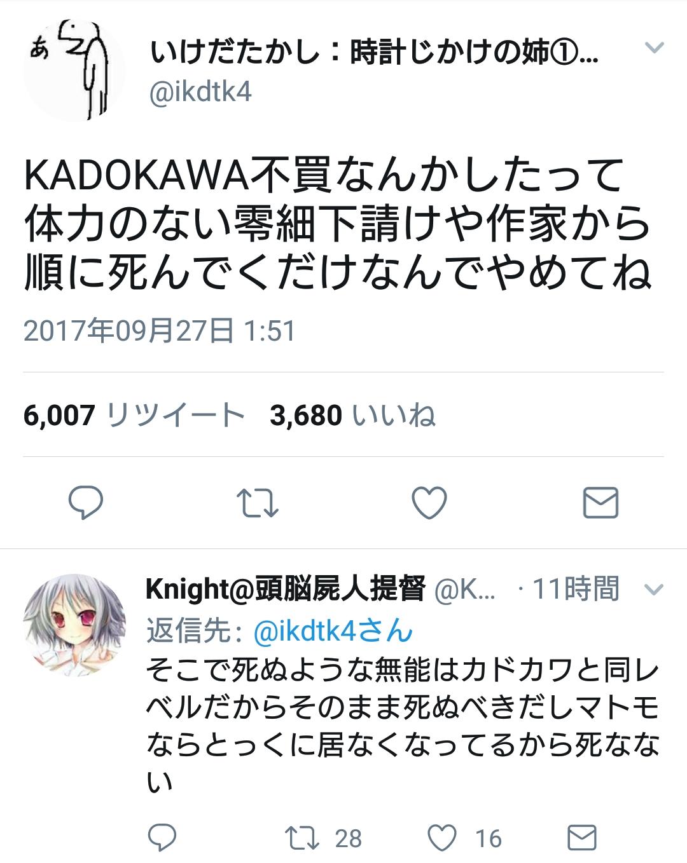 カドカワ (曖昧さ回避) - JapaneseClass.jp