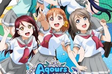 【ラブライブ!】「Aqours クラブ活動 LIVE & FAN MEETING」のライブビューイング実施決定!! 落選しても大丈夫やな