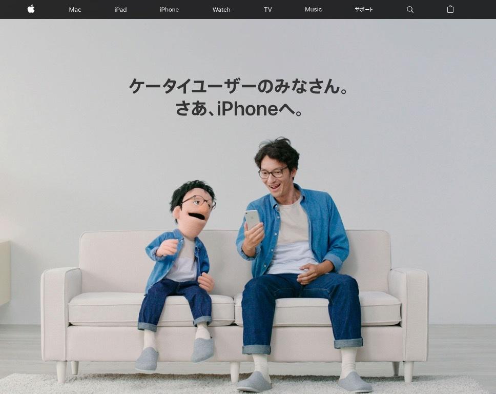 Apple_GaraKay2017.jpg