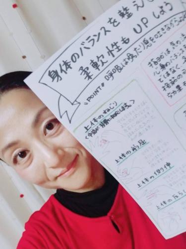 2018.10三山薬品さん指ヨガ3