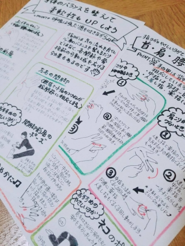 2018.10三山薬品さん指ヨガ4
