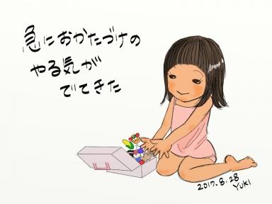 絵日記、40
