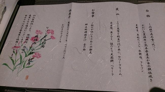 DSC_1093.jpg