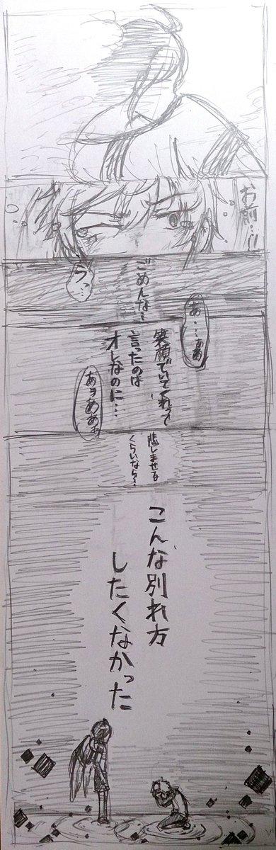 DJxm18rVYAA-Dhm.jpg