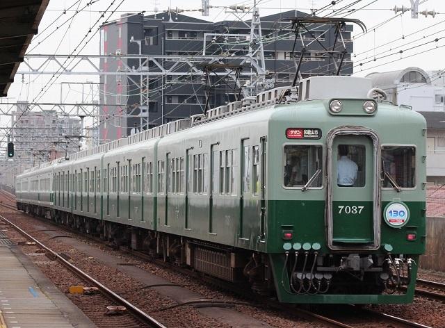 Nankai-7037F_old_color_201507040954_20170804104426e59.jpg