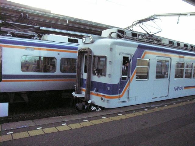 P1300318.jpg