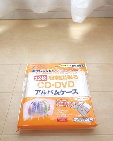 ダイソー・12枚収納できる CD・DVD アルバムケース③