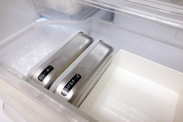 冷蔵庫・チルド室収納①