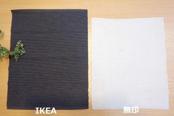IKEA&無印・ランチョンマット①