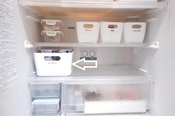 冷蔵庫・冷蔵室⑨