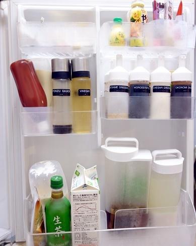 冷蔵庫・ドアポケット③