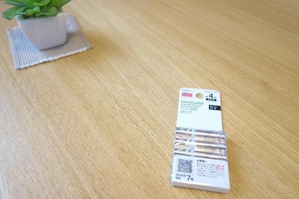 ダイソー・単4アルカリ電池②