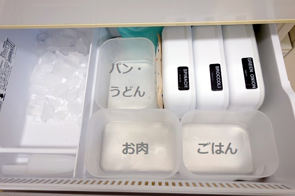 冷蔵庫・冷凍室・上段②