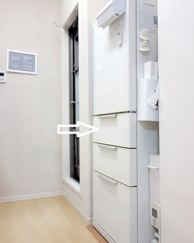 キッチン・冷蔵庫①