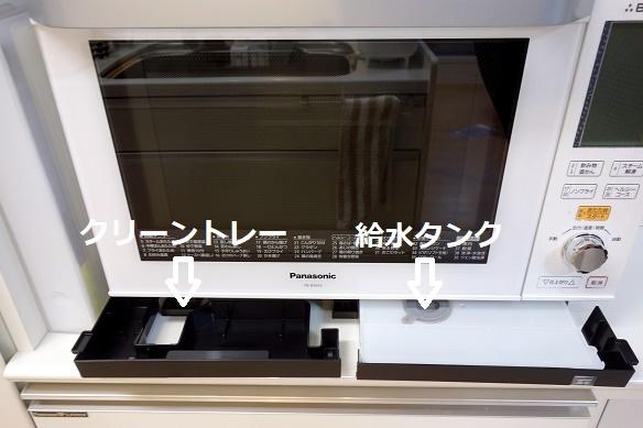 電子レンジ・パナソニック・ビストロNE-BS603④