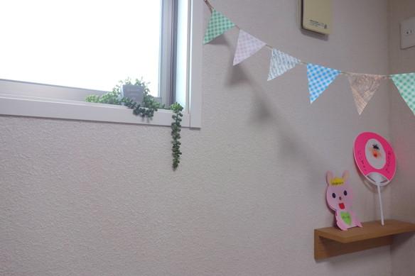 子供部屋・ニトリ・ハンギング グリーン(ネックレス)②