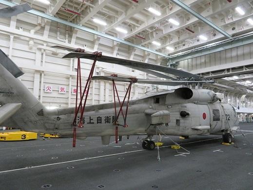 SH-60J後ろ