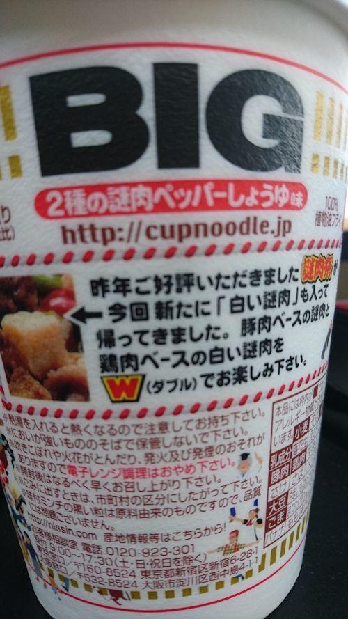 blog20170926a.jpg