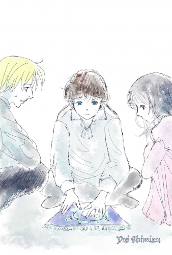 「見つめる3人」